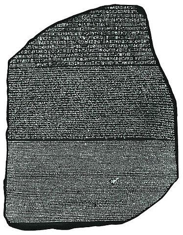 File:Rosetta Stone BW.jpeg